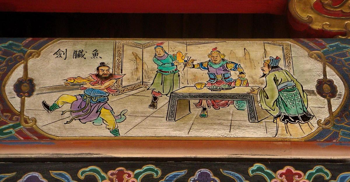 Hotel Cozzi Ximen Tainan, отели Тайнань, от 7 46 р